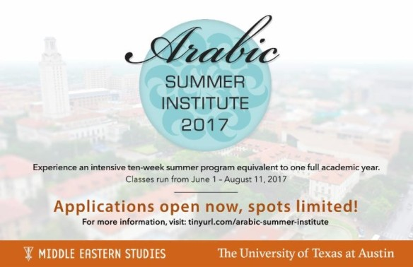 arabic-summer-institute
